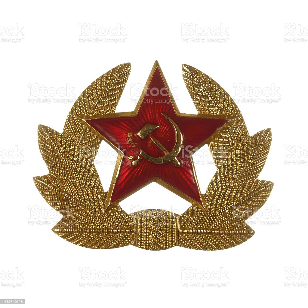 Military badge from the former Soviet Union . stock photo