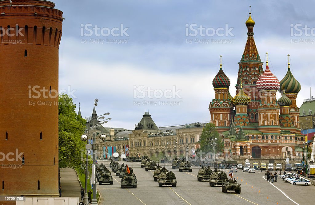 Military parade in Moscow, Russia stock photo