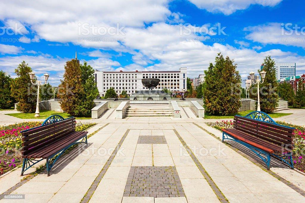 Millennium Park of Kazan stock photo