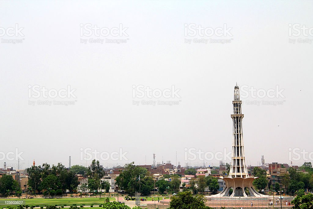 Minar-e-Pakistan and Iqbal Park stock photo