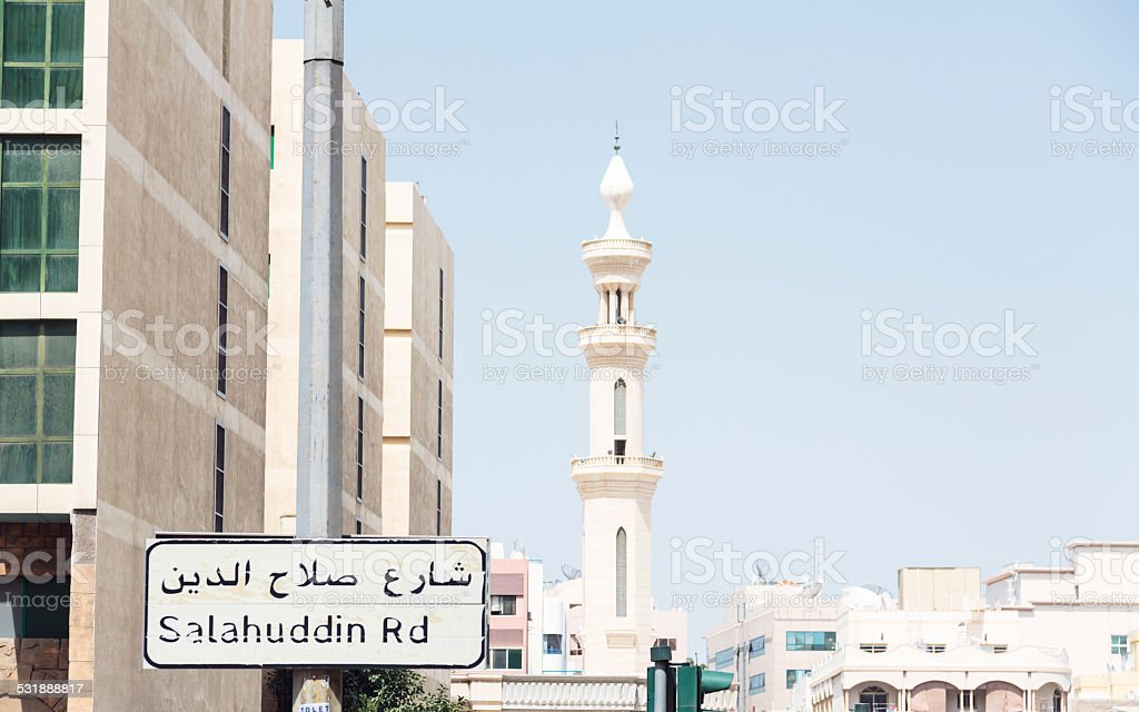minaret of a mosque in dubai stock photo