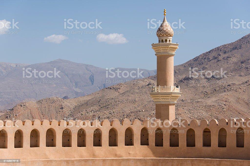 Minaret stock photo