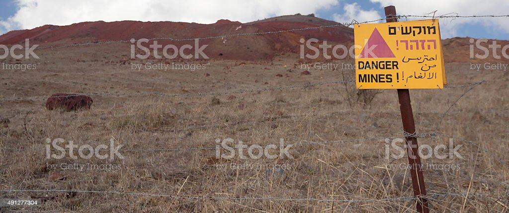 Mine field in northern Israel stock photo