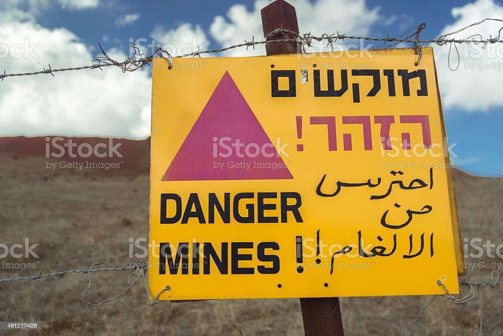 Mine field in northern Israel stock photo