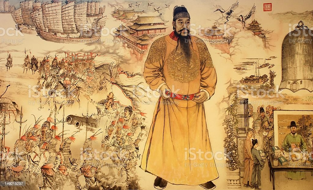 Ming tombs stock photo