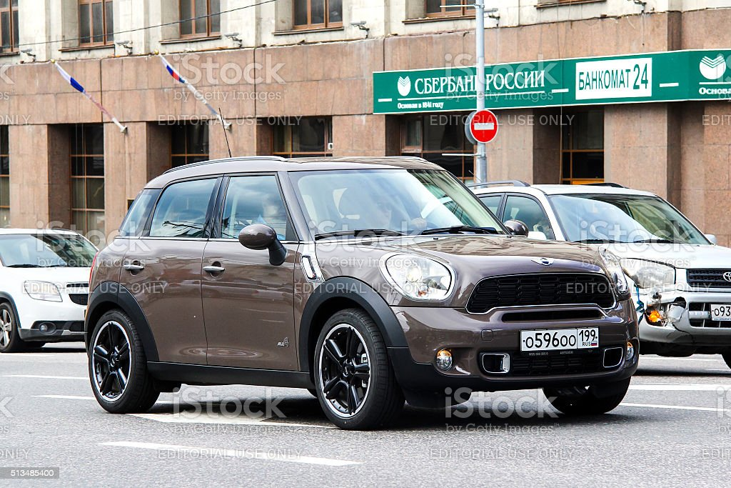Mini Cooper Countryman stock photo