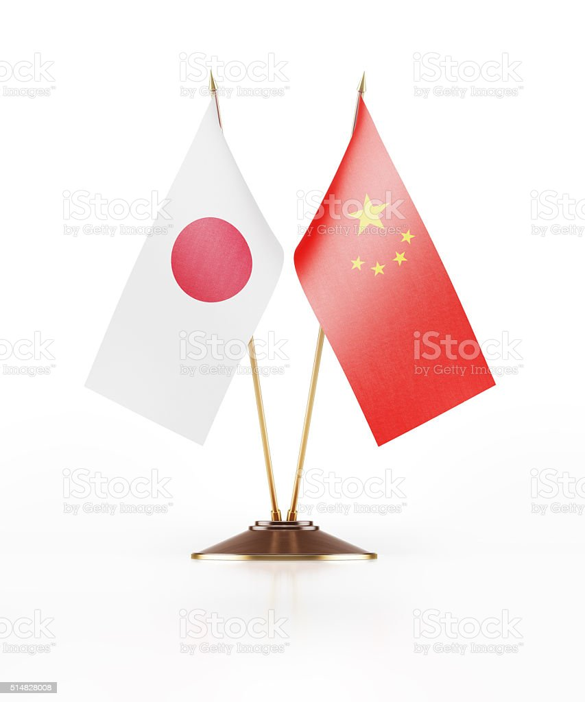 Miniature Flag of China and Japan stock photo