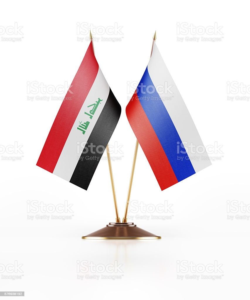 Miniature Flag of Iraq and Russia stock photo