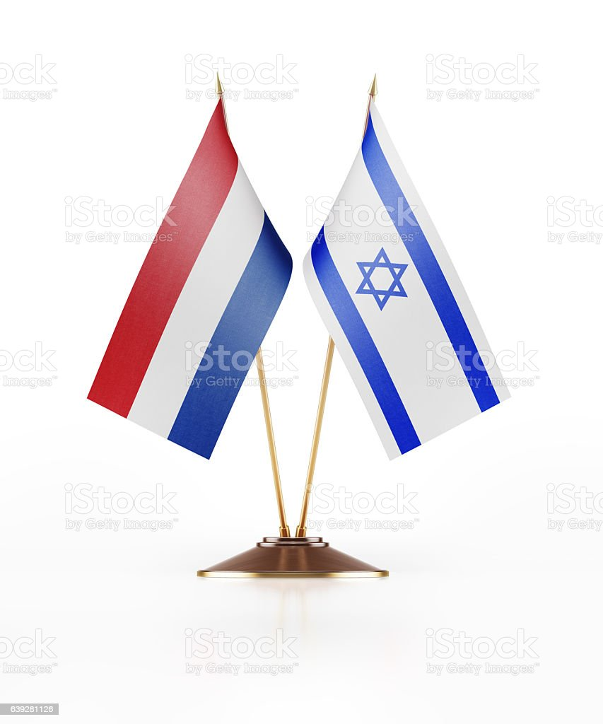 Miniature Flag  of Israel and Holland stock photo