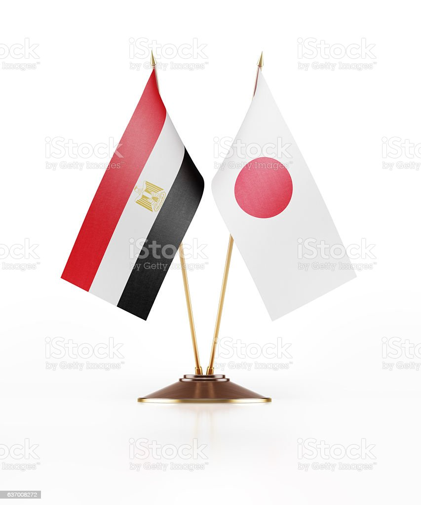 Miniature Flag  of Japan and Egypt stock photo