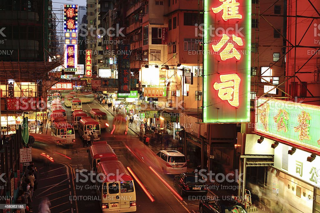 Minibus in Kowloon Hong Kong royalty-free stock photo