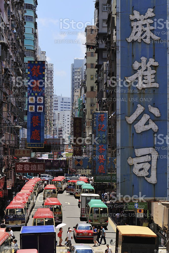 Minibus in Mong Kok Hong Kong royalty-free stock photo