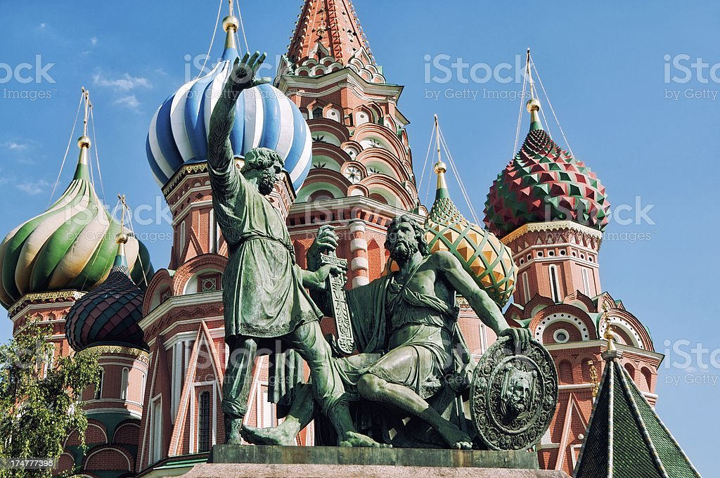 Minin and Pozharskiy Monument in Moscow stock photo