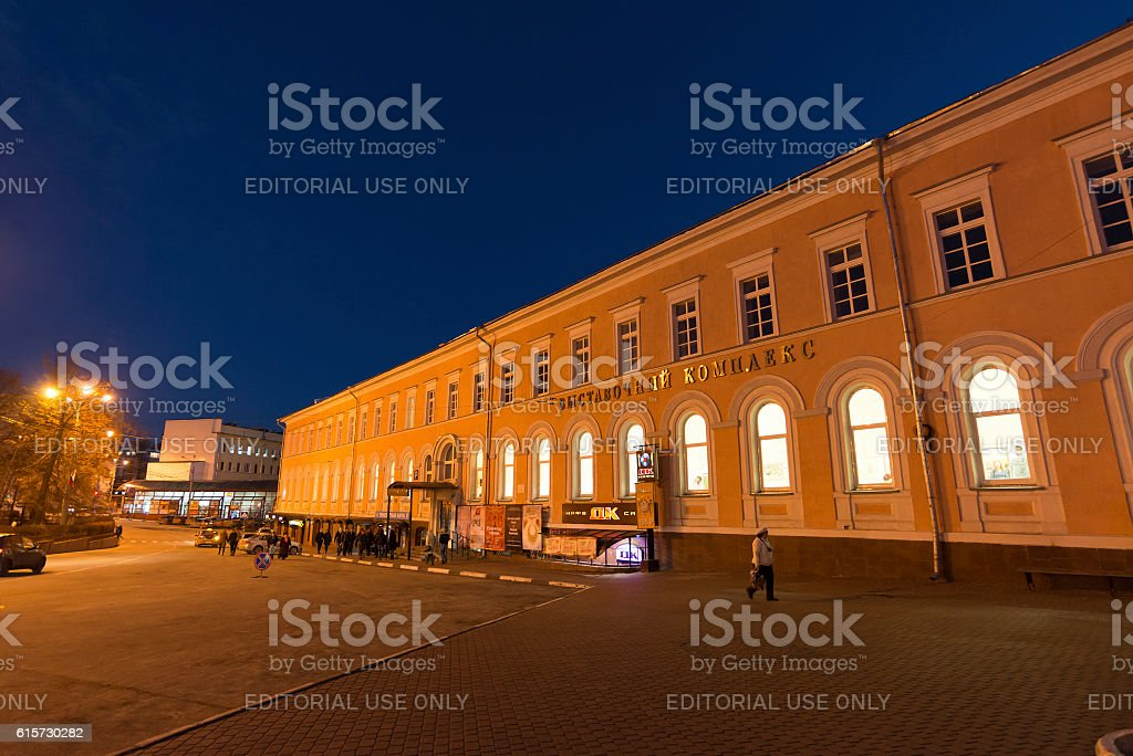 Minin and Pozharsky Square with views of Exhibition Complex stock photo