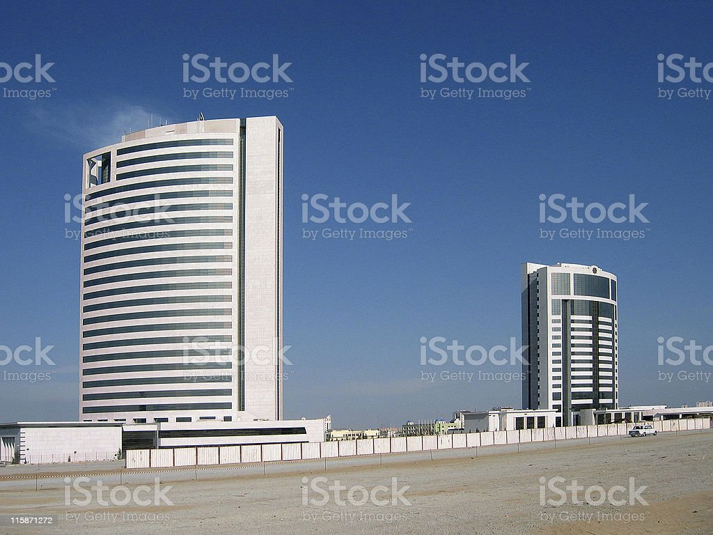 Ministry for gas and oil stock photo