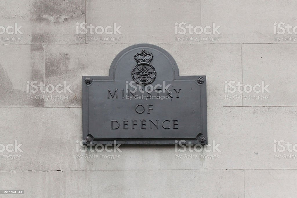 Ministry of Defence plaque stock photo