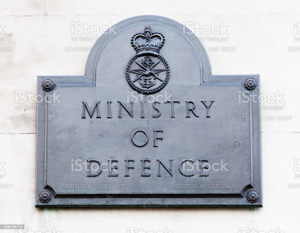 Ministry of Defense in Central London stock photo