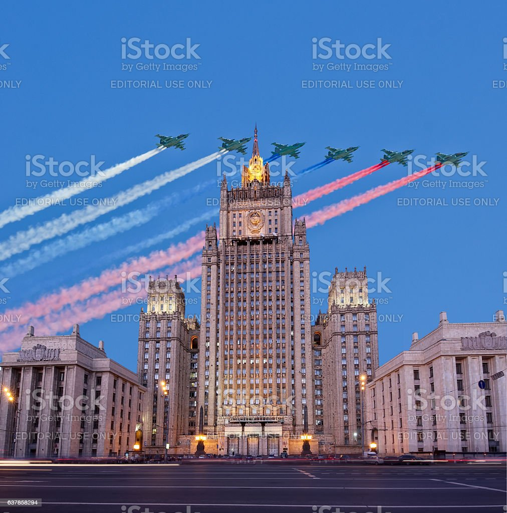 Ministry of Foreign Affairs of the Russian Federation and aircrafts stock photo