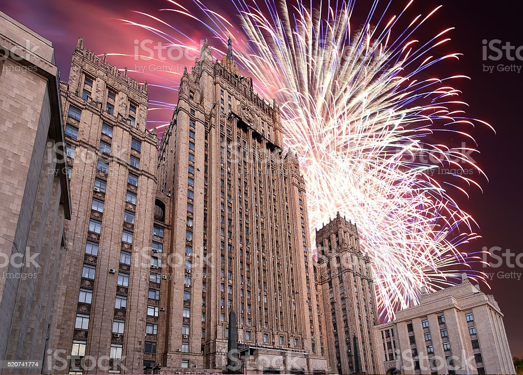 Ministry of Foreign Affairs of the Russian Federation and fireworks stock photo