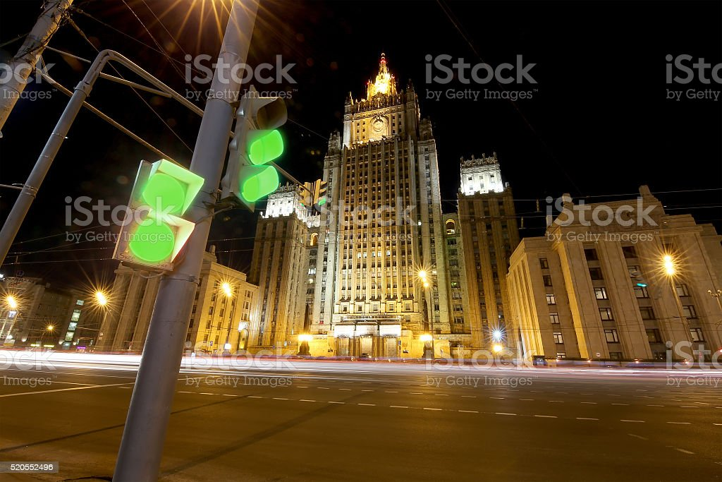Ministry of Foreign Affairs of the Russian Federation, Moscow, Russia stock photo