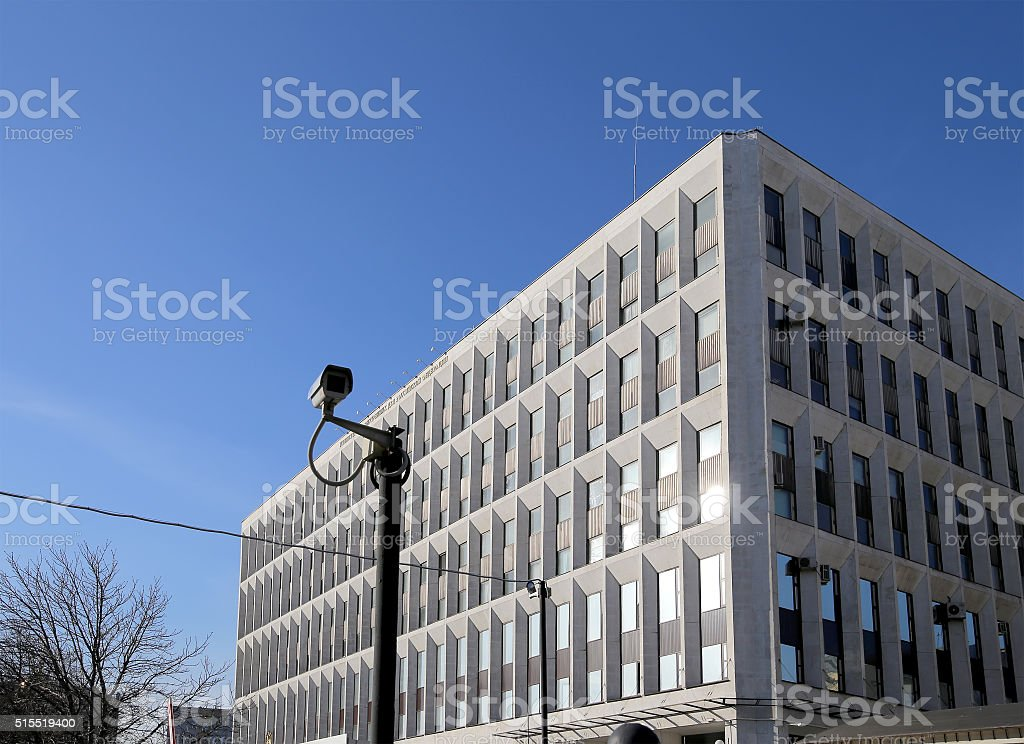 Ministry of Internal Affairs of the Russian Federation. Moscow,  Russia stock photo