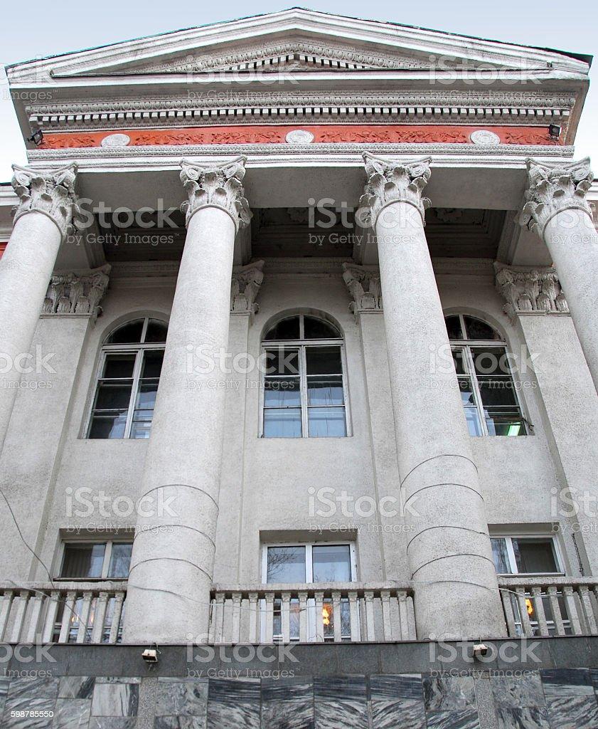 Ministry of Tourism, Bishkek, Kyrgyzstan stock photo
