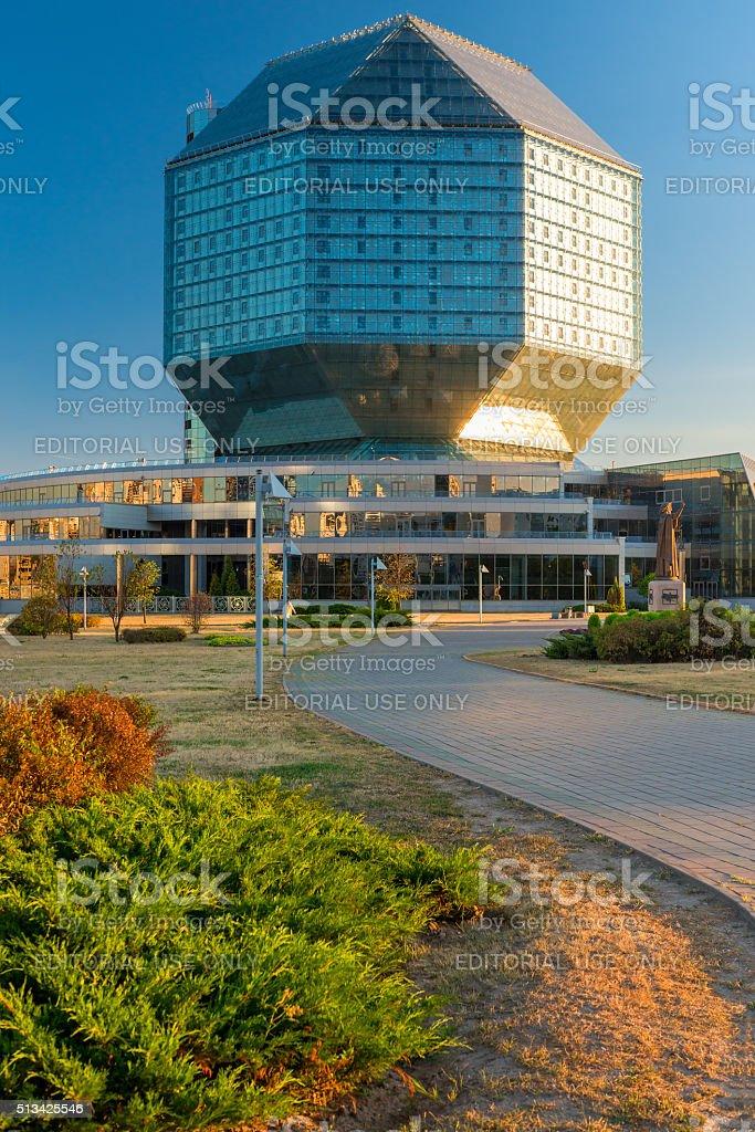 Minsk, Belarus - 20 August 2015: beautiful glass National Librar stock photo