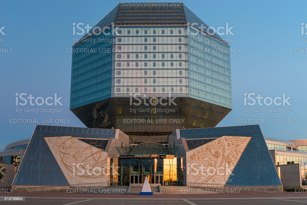 Minsk, Belarus - 20 August 2015: Evening shot National Library stock photo