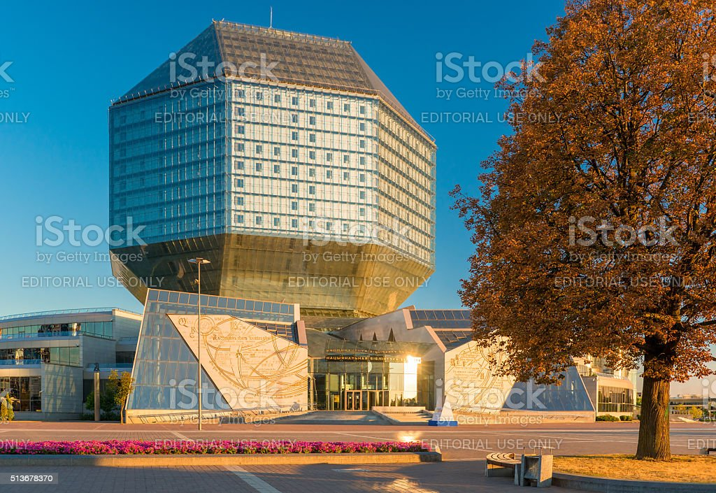 Minsk, Belarus - 20 August 2015: National Library of Belarus stock photo