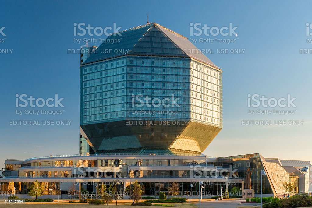 Minsk, Belarus - 20 August 2015: View of National Library stock photo