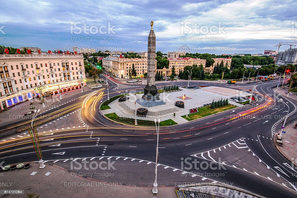 Minsk, Belarus Monument With Eternal Flame In Honor Of The stock photo
