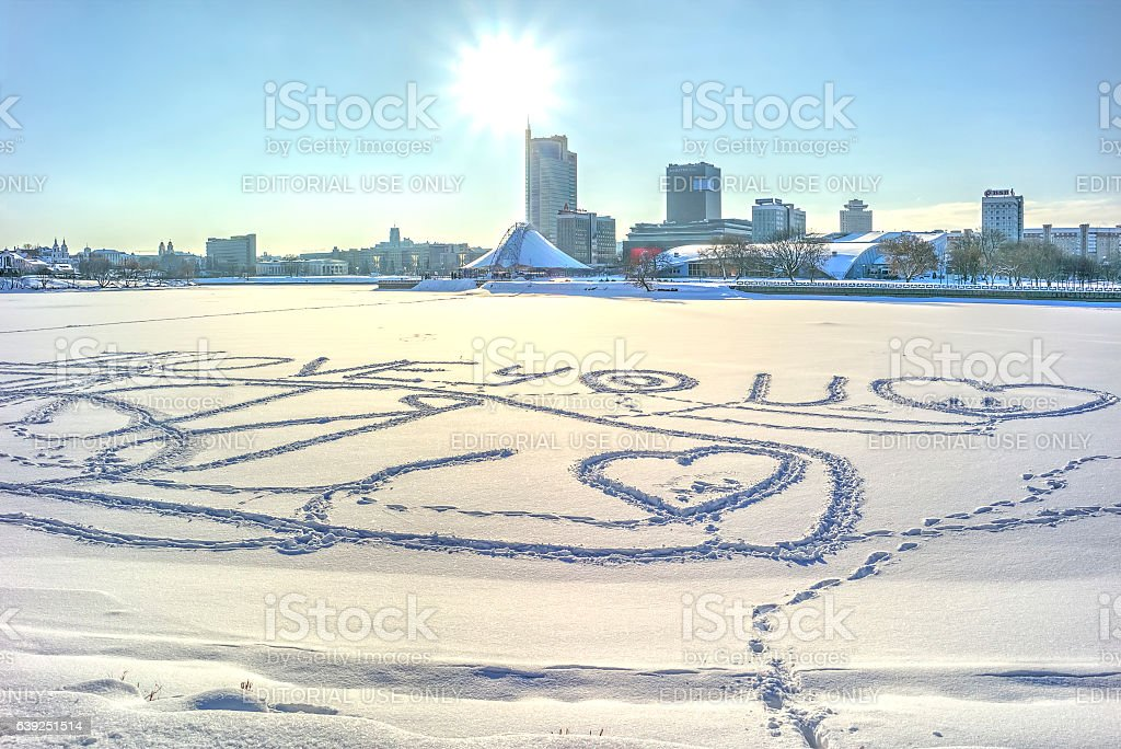 Minsk. Footprints in the snow stock photo