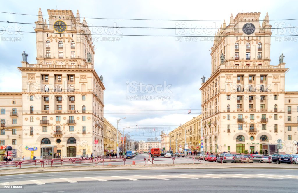 Minsk. Gates of the city stock photo