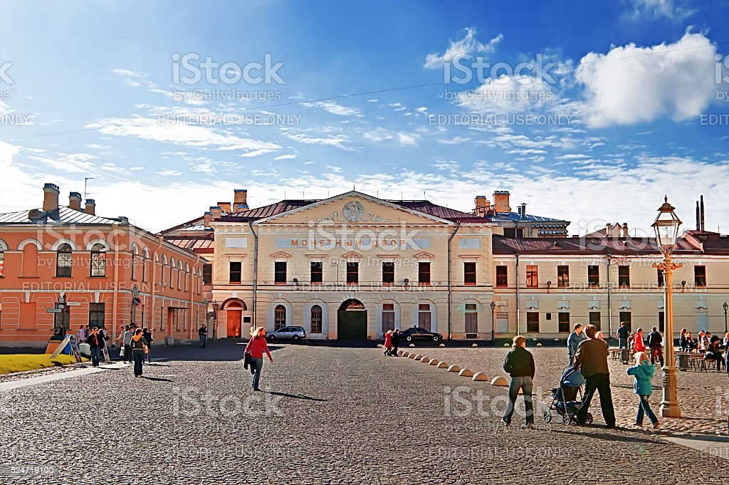 Mint in the Peter and Paul Fortress, St. Petersburg, Russia stock photo