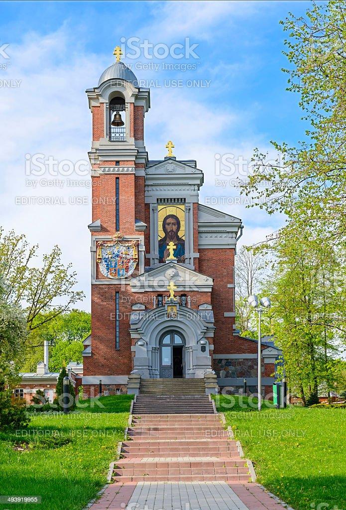 Mir castle. Orthodox chapel. Belarus stock photo