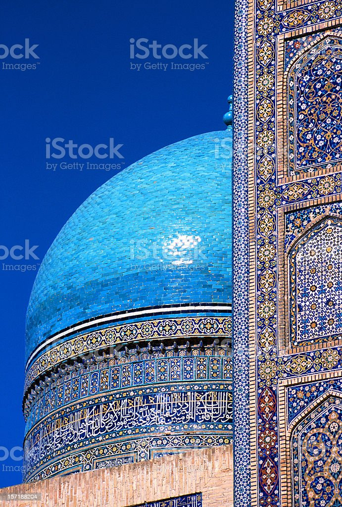 Mir-I-Arab Medressa in Buchara, Dome stock photo