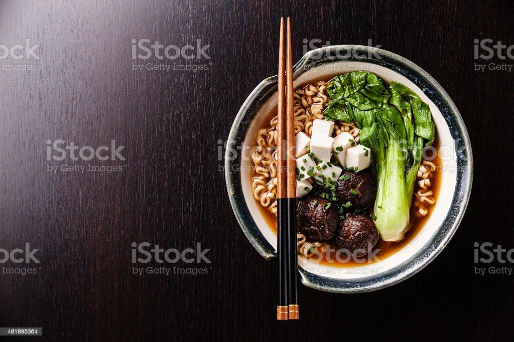 Miso Ramen Asian noodles with shiitake, tofu and pak choi stock photo