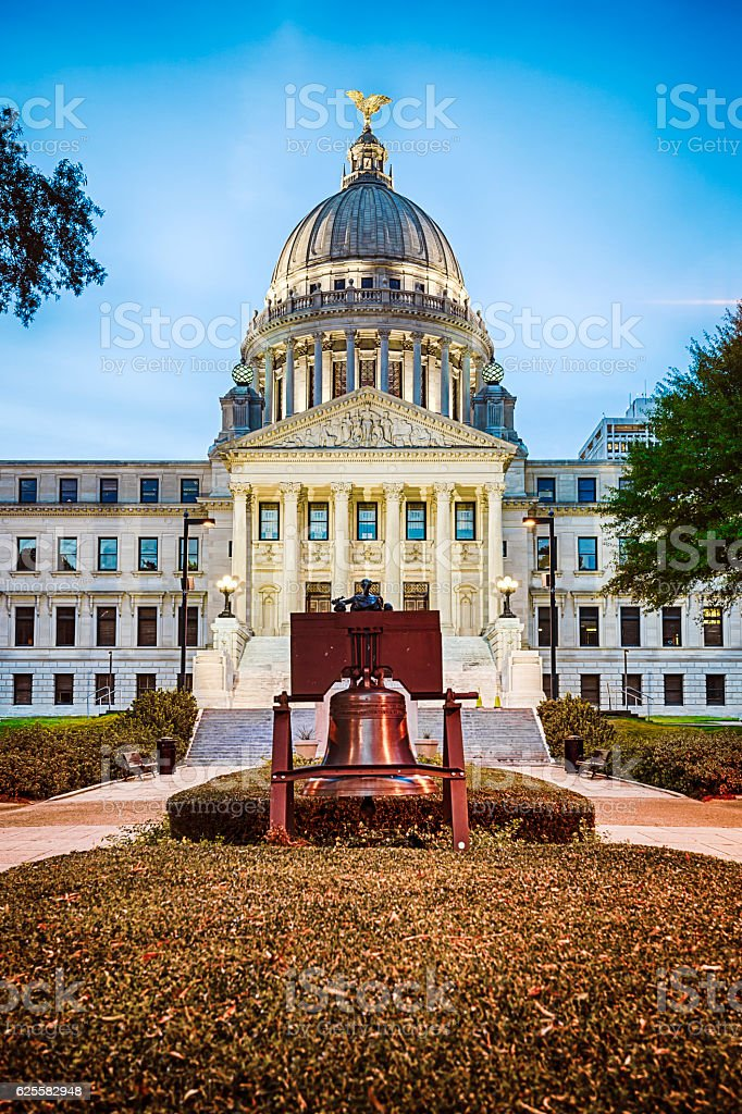 Mississippi State Capitol Building In Jackson stock photo