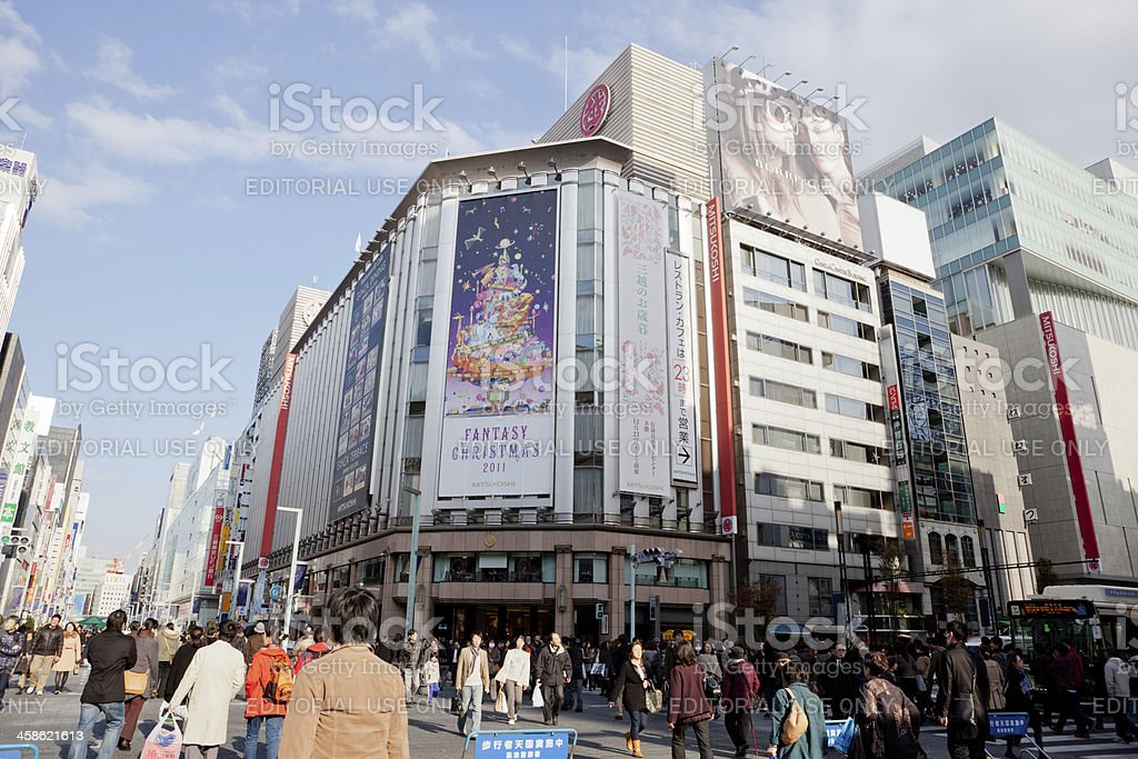 Mitsukoshi Department Store in Ginza, Tokyo, Japan royalty-free stock photo