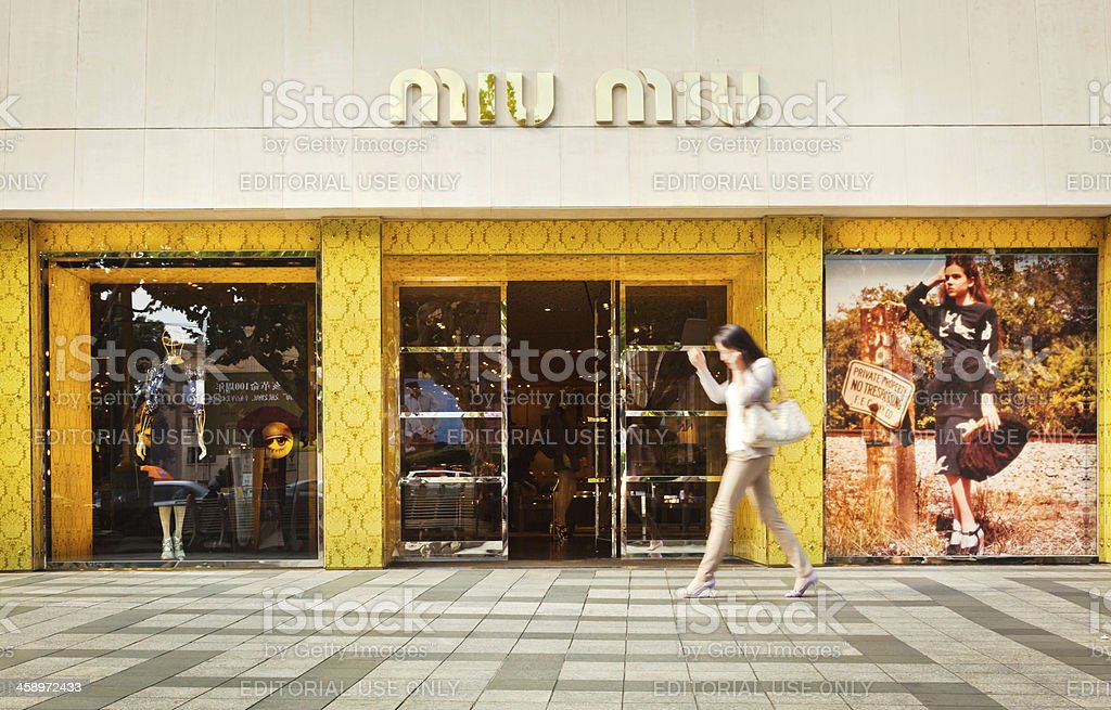 MiuMiu store in Shanghai, China royalty-free stock photo