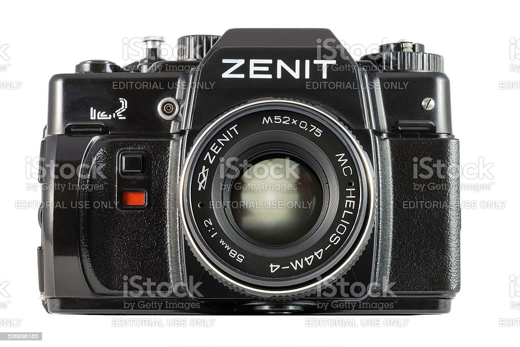 35 mm film camera Zenit-122 stock photo