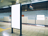 Mock up Blank Billboard Poster sign Metro Subway Train underground