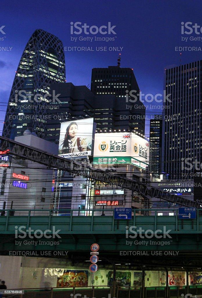 Mode Gakuen Cocoon Tower in Tokyo, Japan stock photo