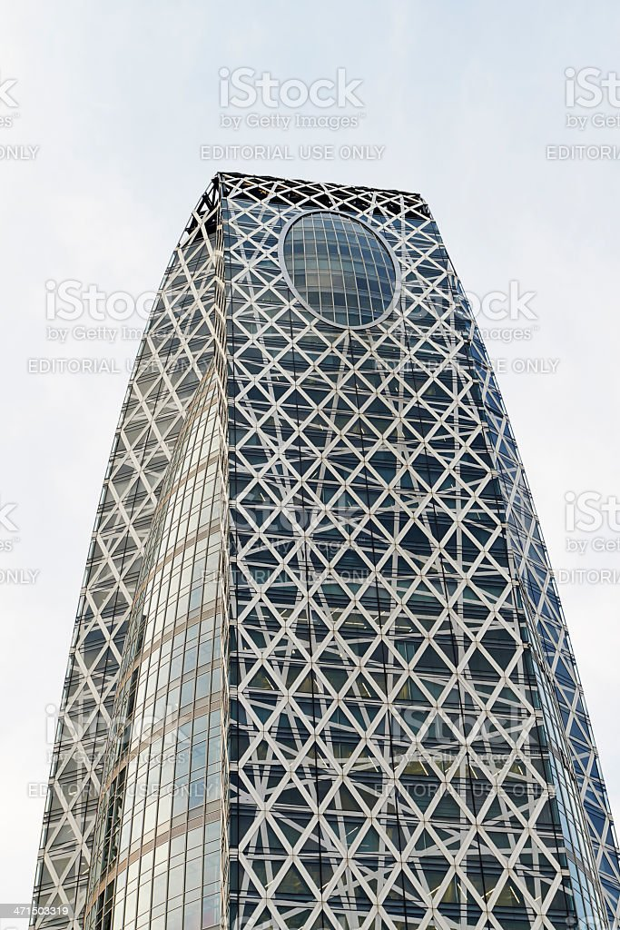 Mode Gakuen Cocoon Tower royalty-free stock photo