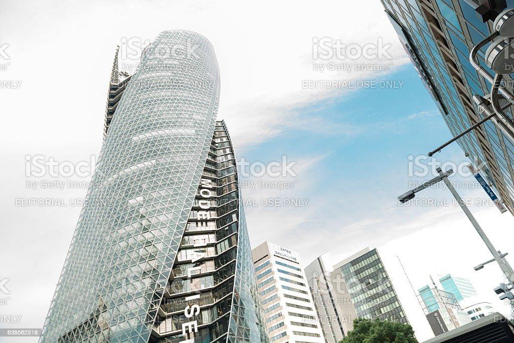 Mode Gakuen Sprial Towers Building Nagoya Japan Urban Architecture stock photo