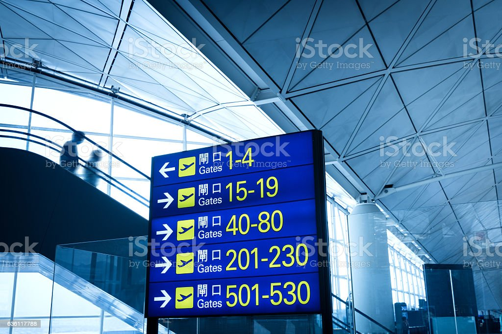 Modern Airport Architecture with board stock photo