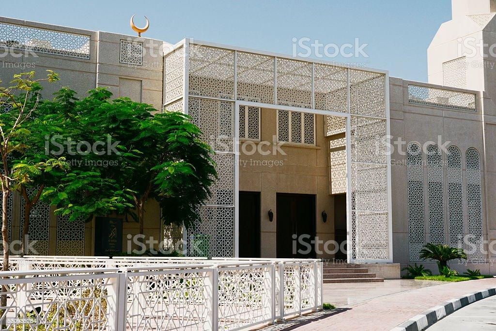 Modern Arabic Architecture, Abu Dhabi, UAE stock photo