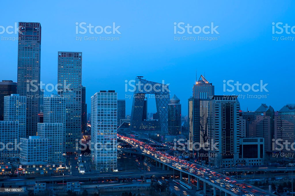 Modern Architecture in beijing cbd royalty-free stock photo