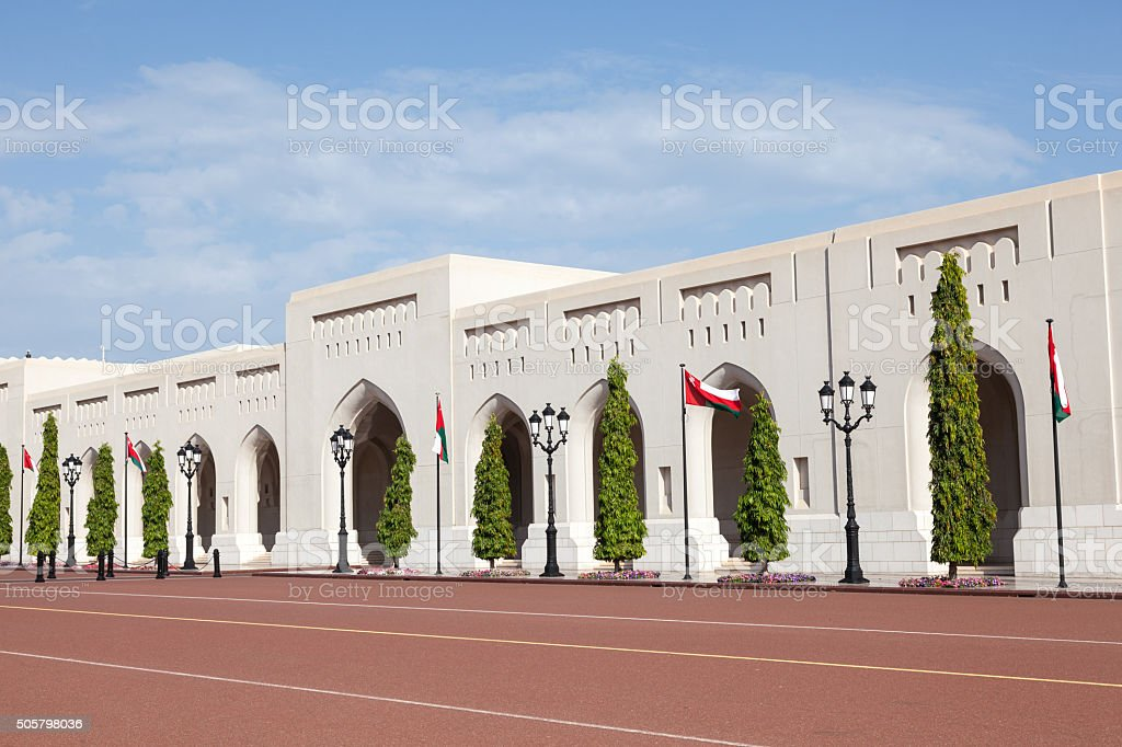 Modern architecture in Muscat, Oman stock photo