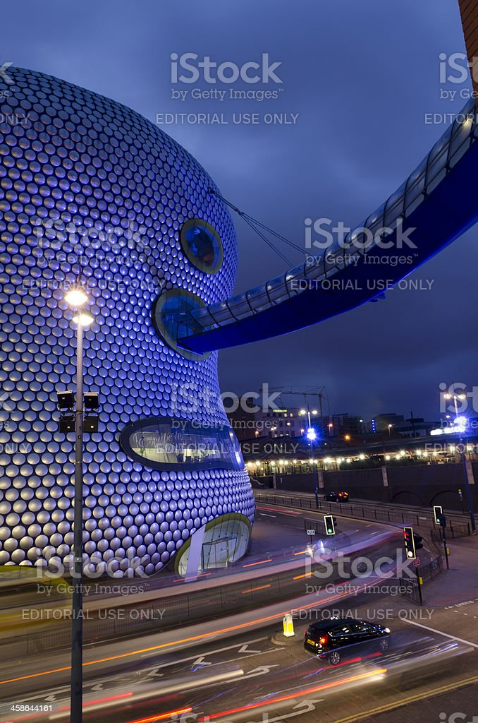 Modern architecture - Shopping centre Birmingham stock photo